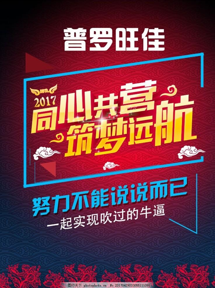app欢迎 手机ui引导页 app引导页 手机app引导 设计 广告设计 海报