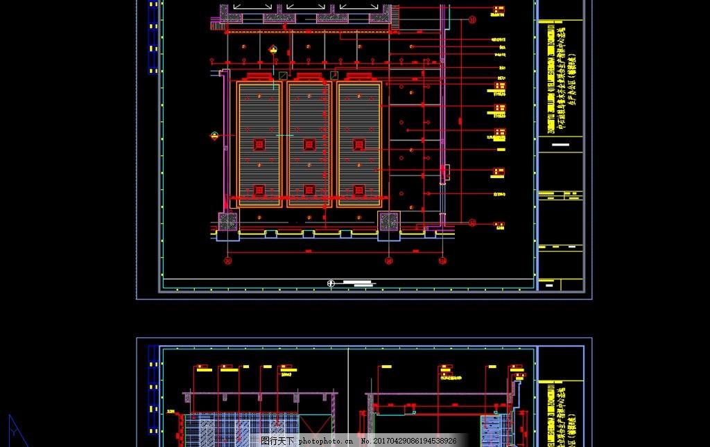 三层电梯厅立面图