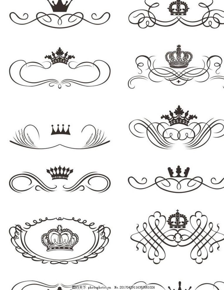 皇冠 矢量文件 装饰边框 欧式装饰边框 宫廷 线条边框 图标 底纹边框