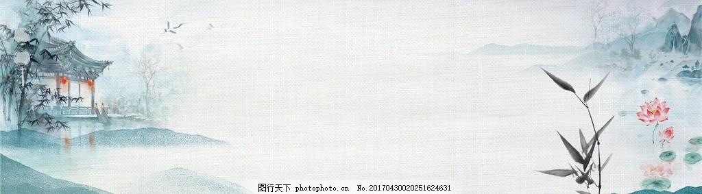 水墨古风背景 中国画 水墨画 山水画 水墨建筑 水墨竹 水墨荷花