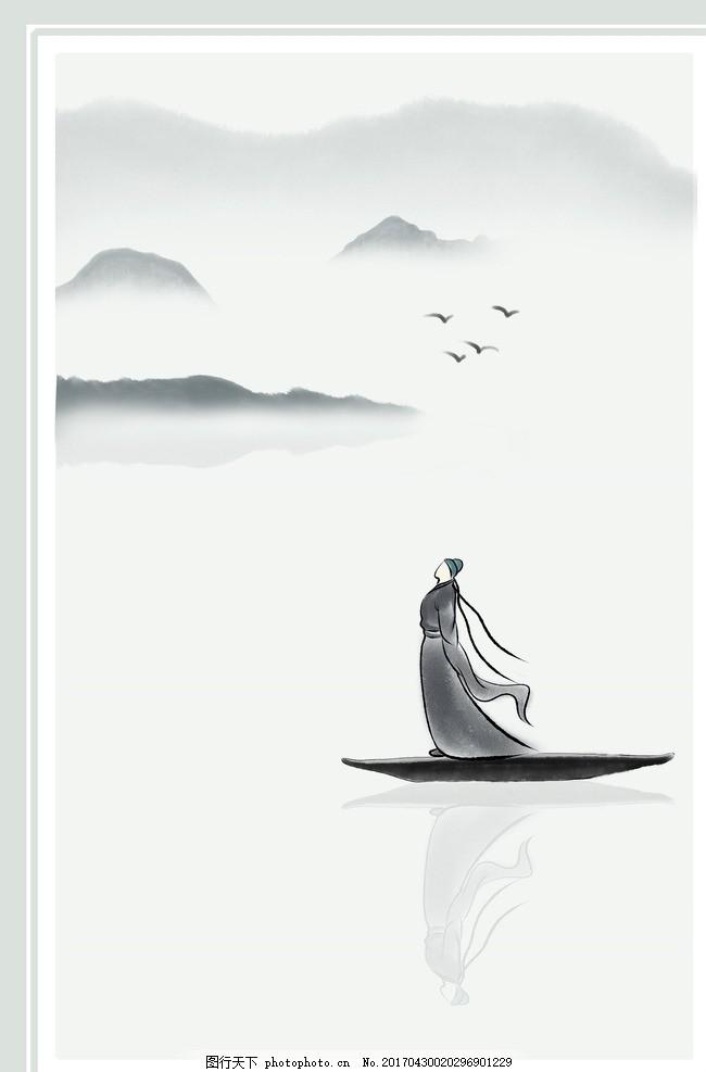 古风水墨中国风背景 水墨古风背景 中国画 水墨画 山水画 山水背景