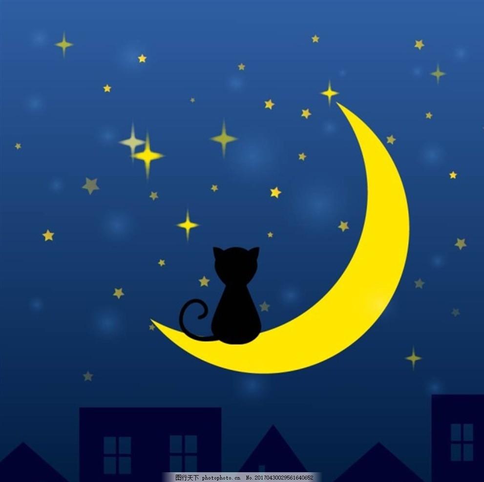 小猫剪影 ai 城市 动物 房屋 剪影 卡通 猫 矢量素材 月亮 设计 广告