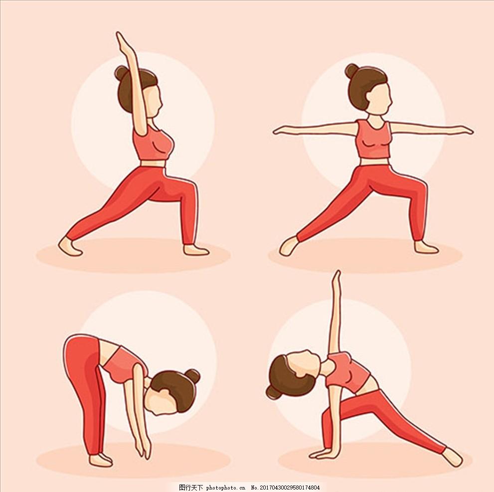 四款卡通瑜伽动作