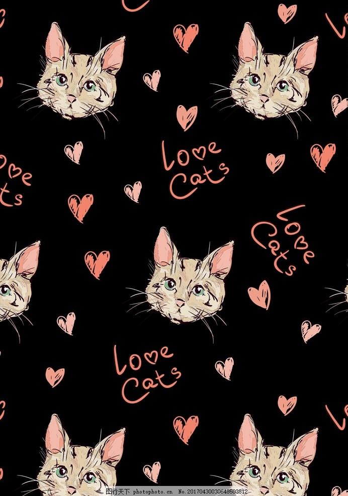 卡通手绘猫素材手绘动物矢量图 男装设计 女装设计 童装设计 服装图案