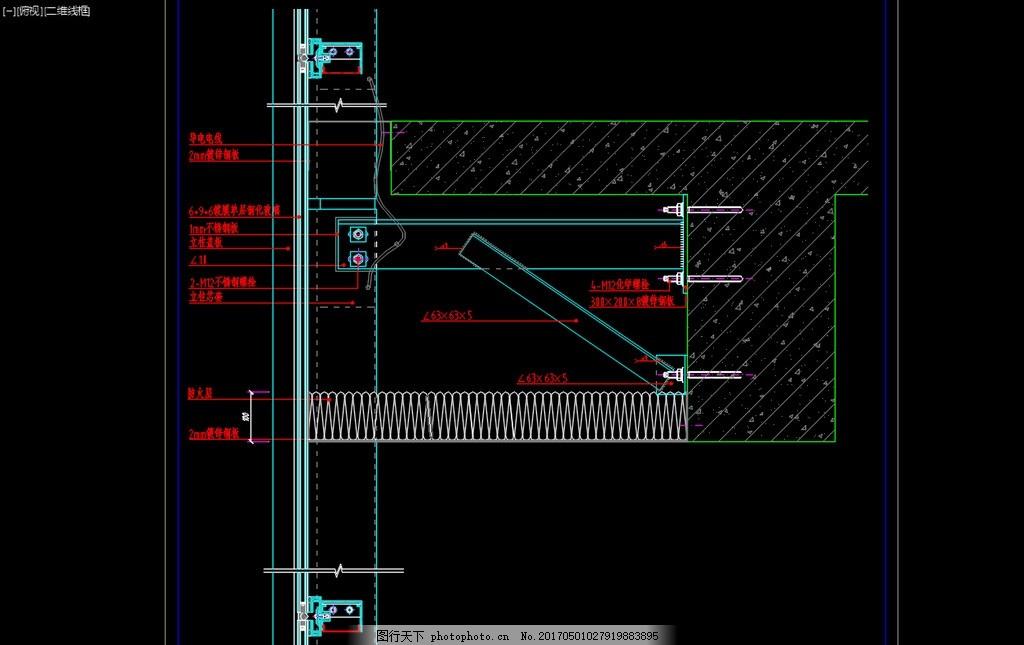 外装图块 玻璃幕墙节点图 工装 办公桌 欧式门栏 安防 通用 图形