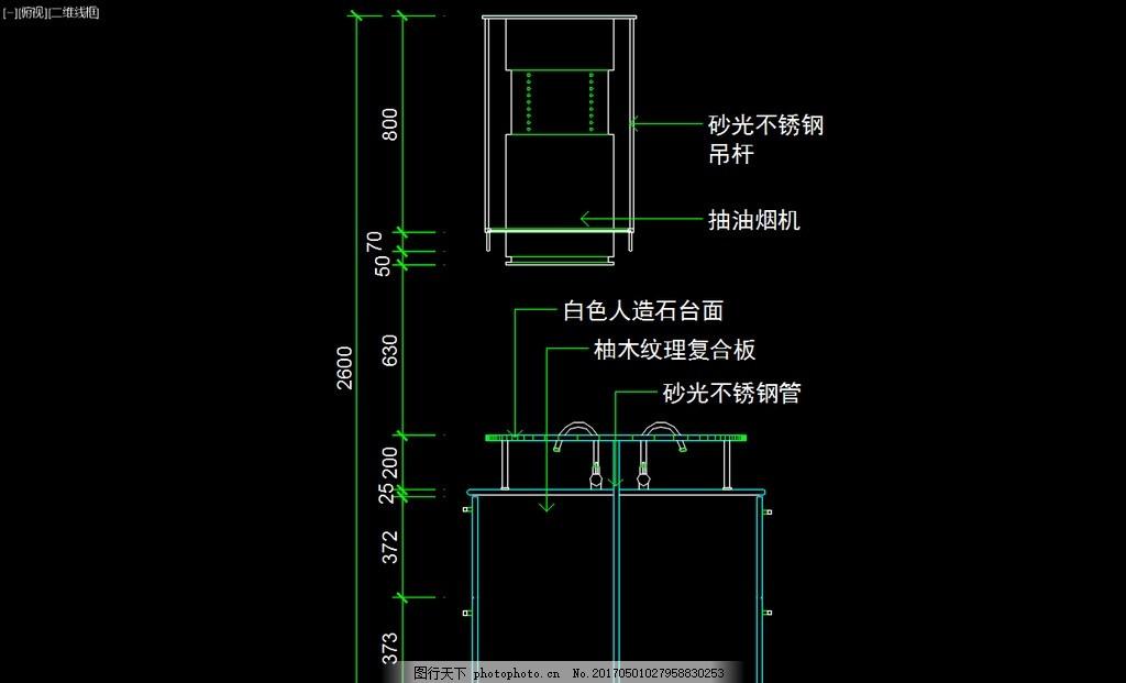 室内图块职业立厨房广告设计的剖面v职业图片