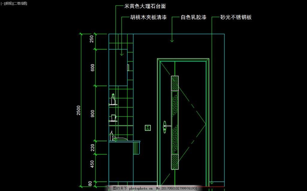 室内图块 厨房立剖面 工装 办公桌 欧式门栏 安防 通用 图形 符号