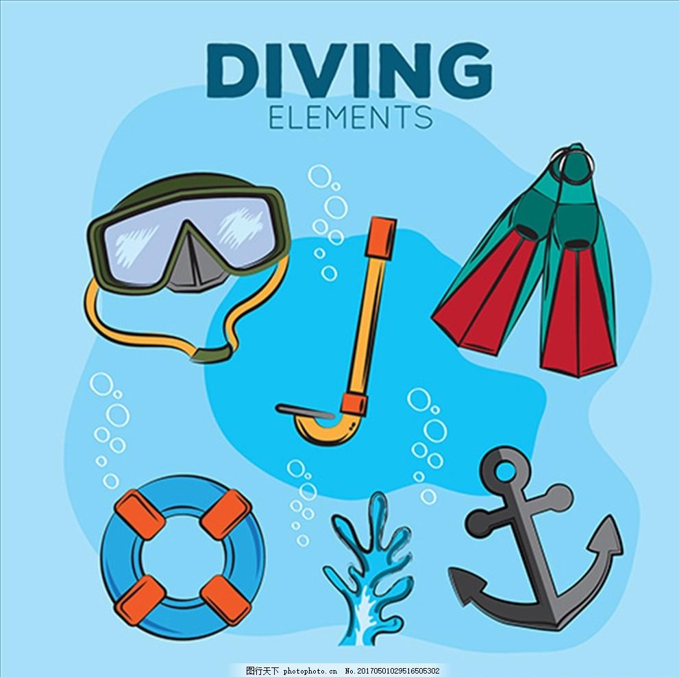 手绘平面潜水运动元素 海洋 海底世界 热带鱼 水母 潜泳 游泳易拉宝