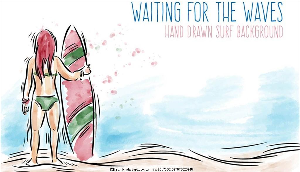 手绘水彩夏季冲浪海报
