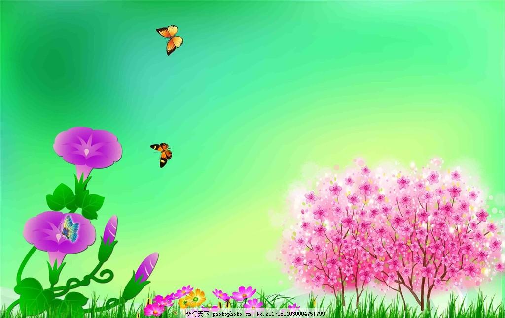 卡通背景 环保背景 绿色背景 蓝色背景 卡通展板背景 新年舞台背景