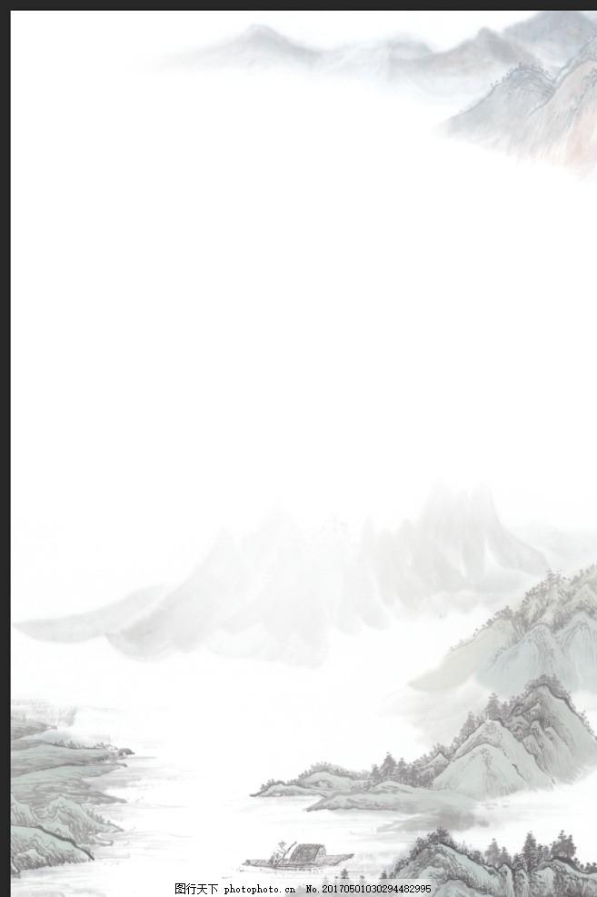 山水画 中国风展板 山水画背景 水墨画展板 山水画展板 黑白展板 国画图片