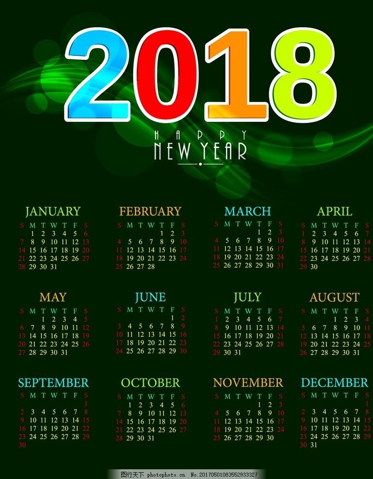 2018年年历 日历 新年 矢量 台历 2018年 2018年新年素材 设计 广告