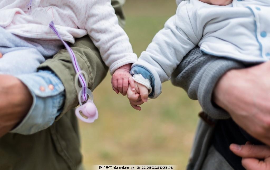 小宝宝牵手 小宝宝 可爱 宝宝 小手 牵手 拉手 手拉手 牵手手势 牵手