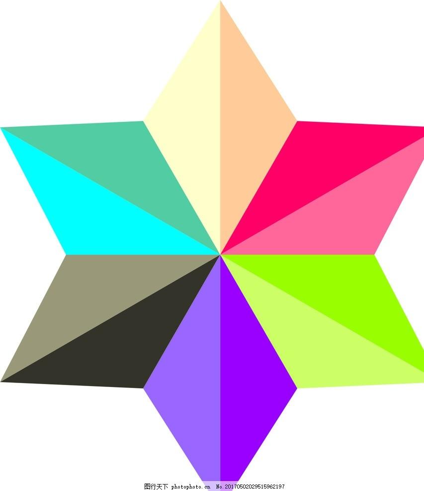 彩色六角星 五角星 立体六角星 立体五角星
