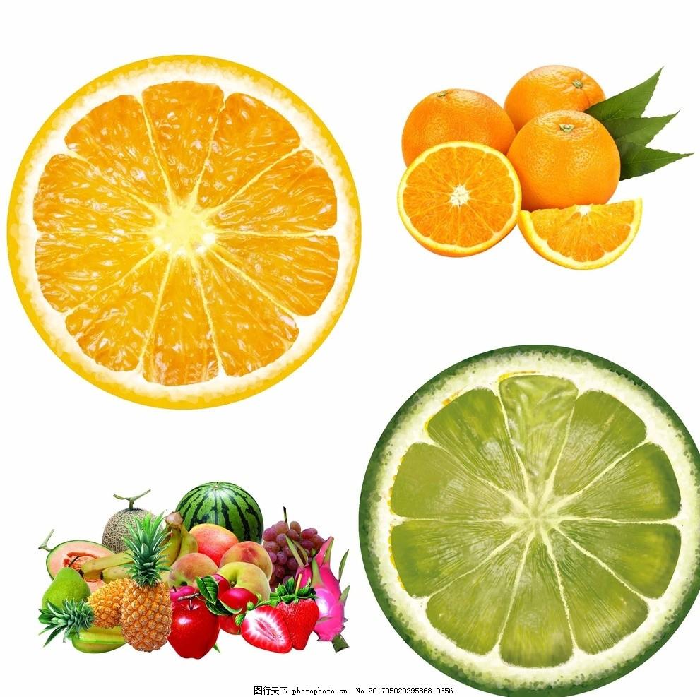 水果主题 手绘水果 矢量 水果 水果素材 新鲜水果 矢量水果素材 卡通