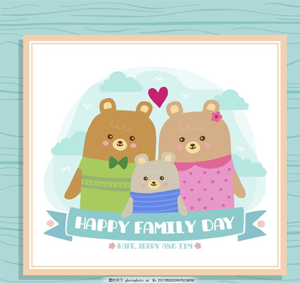 可爱熊家庭节日贺卡矢量素材