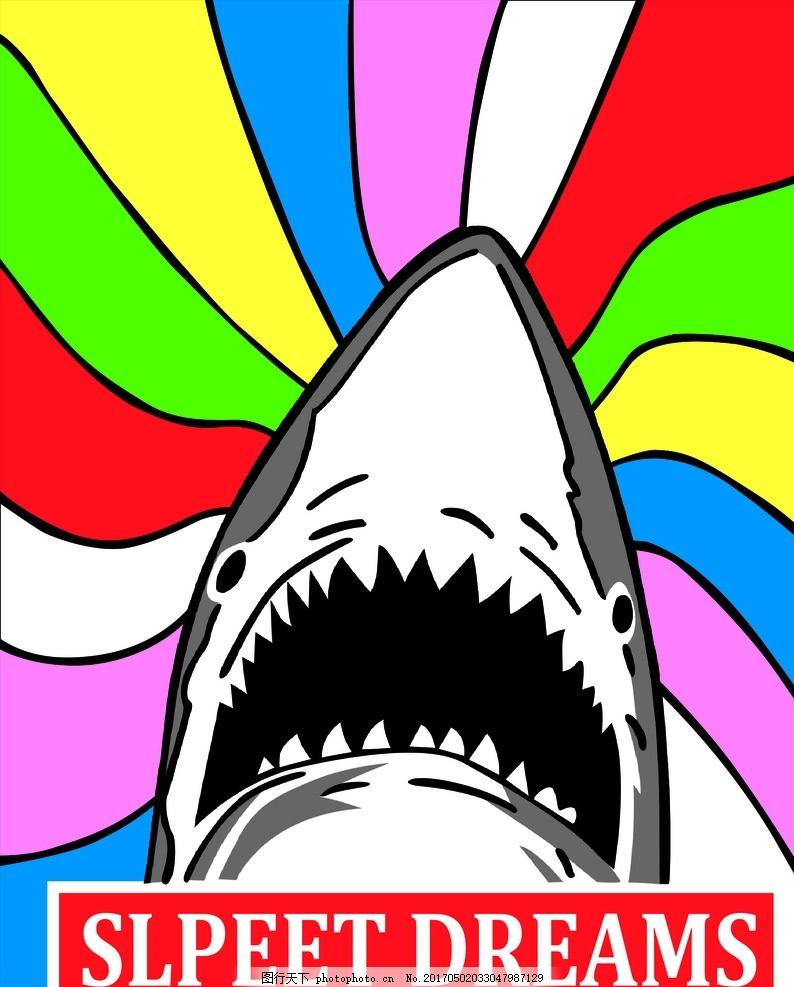 鲨鱼 卡通画 手绘鲨鱼 分层鲨鱼素材 五彩背景 原创作品