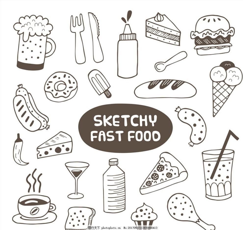22款手绘食物设计矢量素材 冰淇淋 鸡腿 甜甜圈 咖啡 牛奶 餐叉