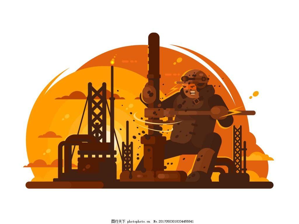 石油工人插画