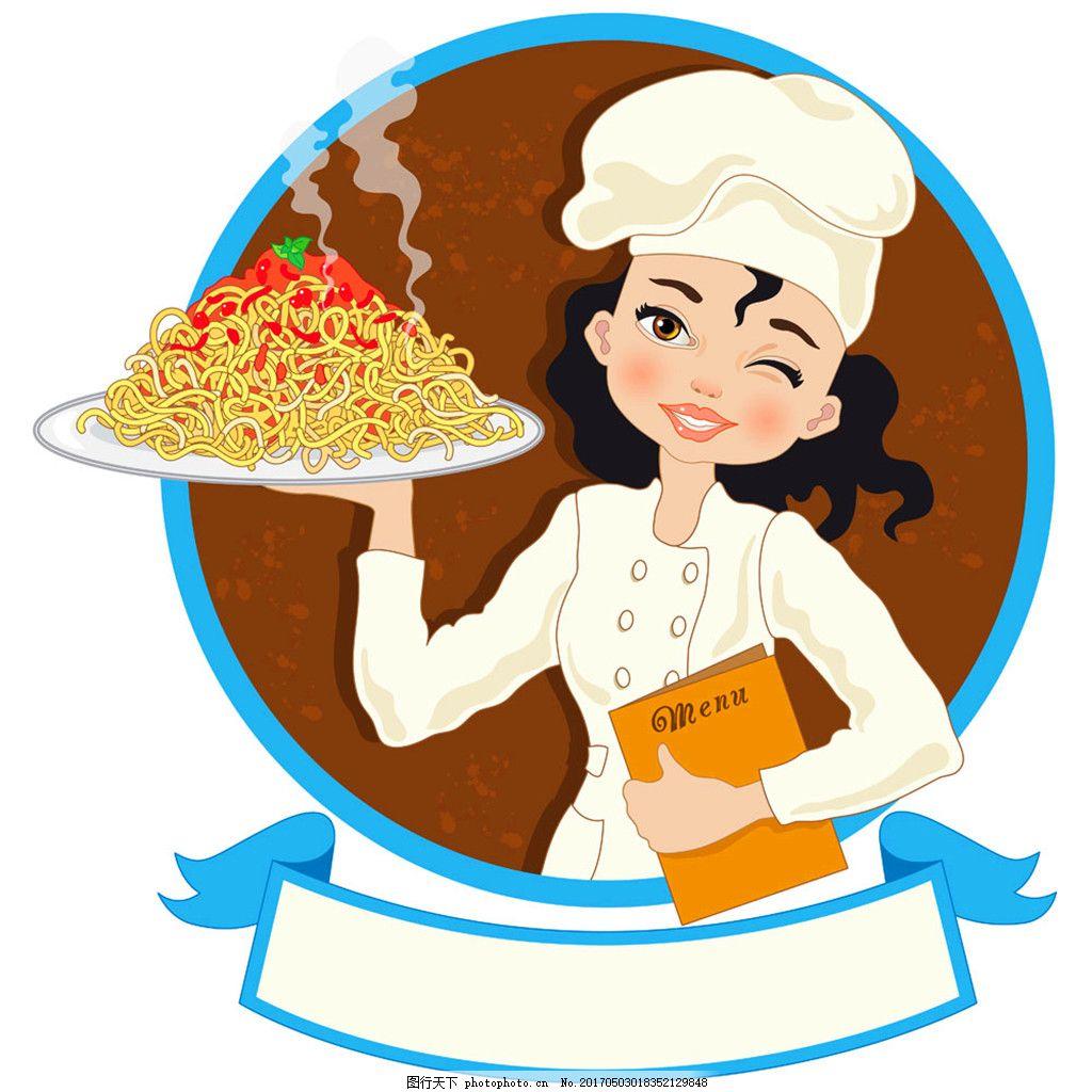 炒面条女厨师 卡通 可爱 eps 素材免费下载 插画 炒面 厨师 白色 卡通