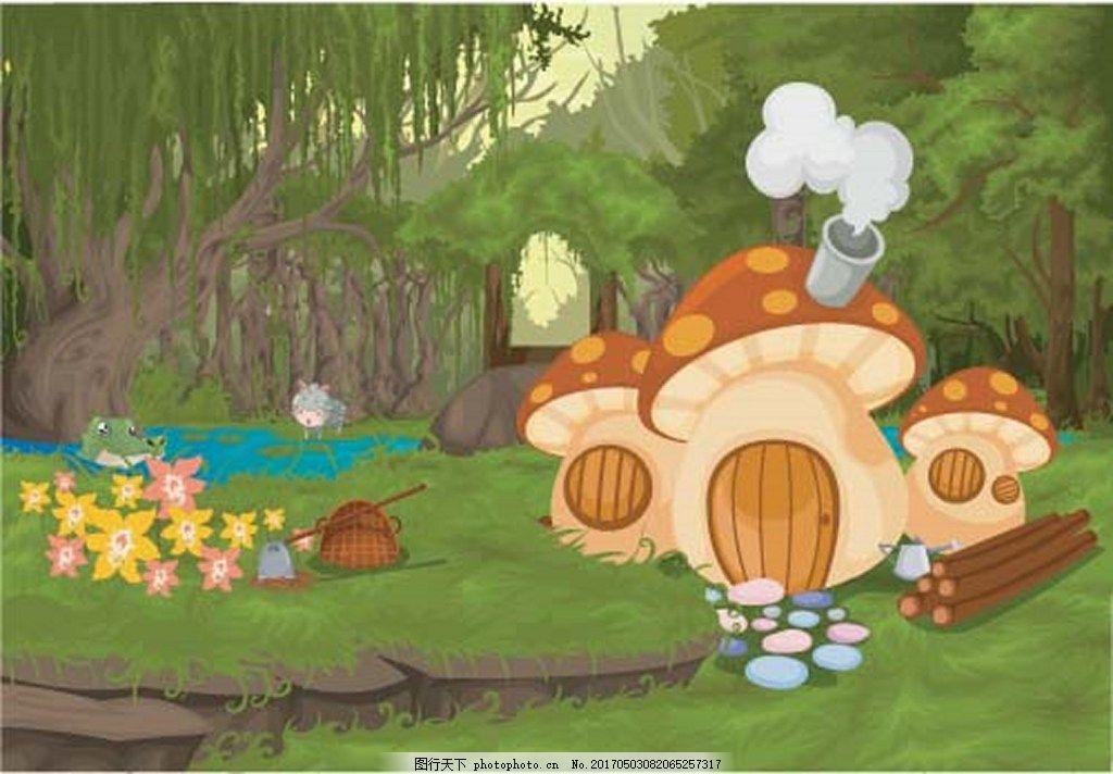 幻想童话世界卡通蘑菇房子 卡通 可爱 eps 素材免费下载 矢量 插画