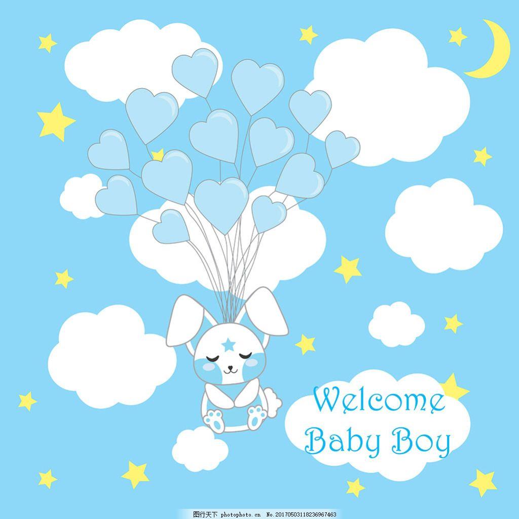 可爱兔子白云插图蓝色背景