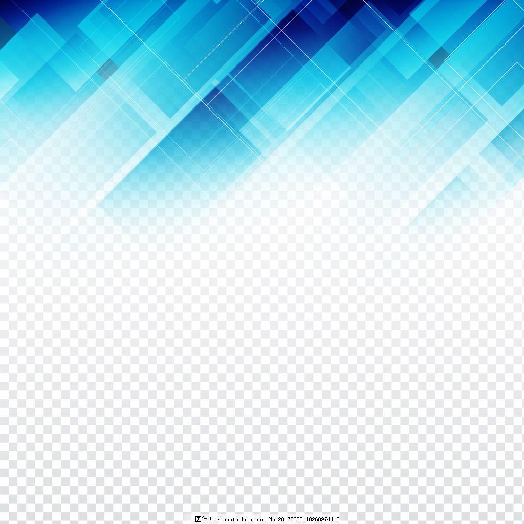蓝色科技感背景素材