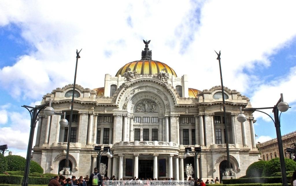 墨西哥剧院