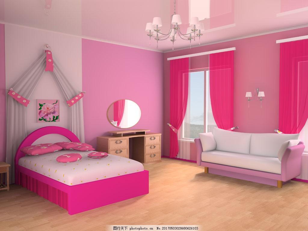 粉色卧室装修设计 家具 效果图 空间设计 设计风格 家居 家具设计
