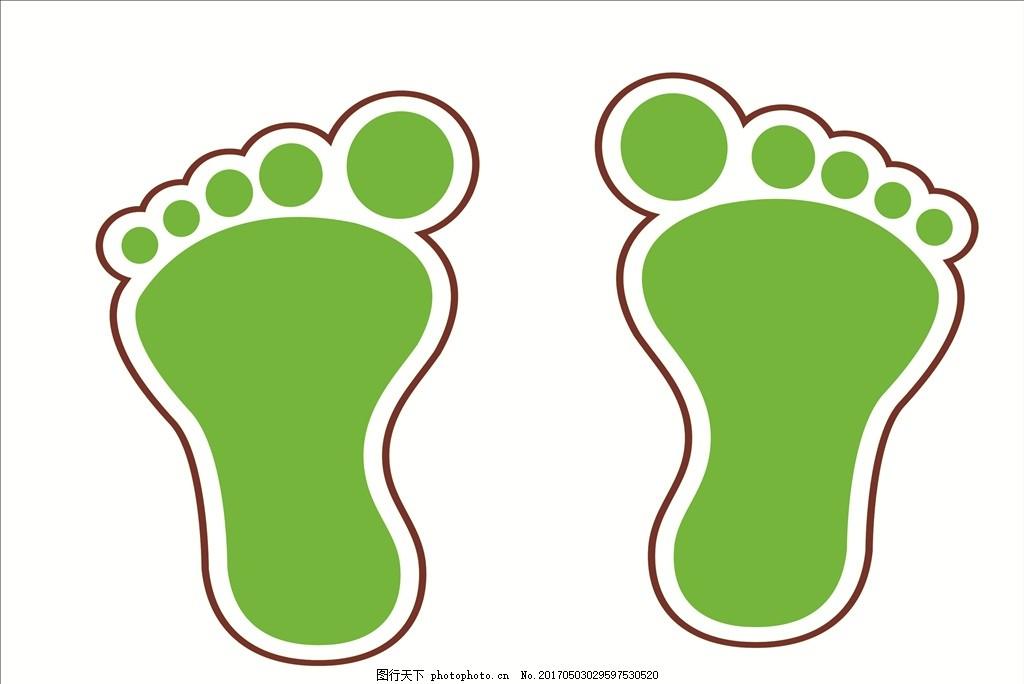 脚丫 脚丫子 大脚贴 地贴 脚印 大脚丫 绿色图片