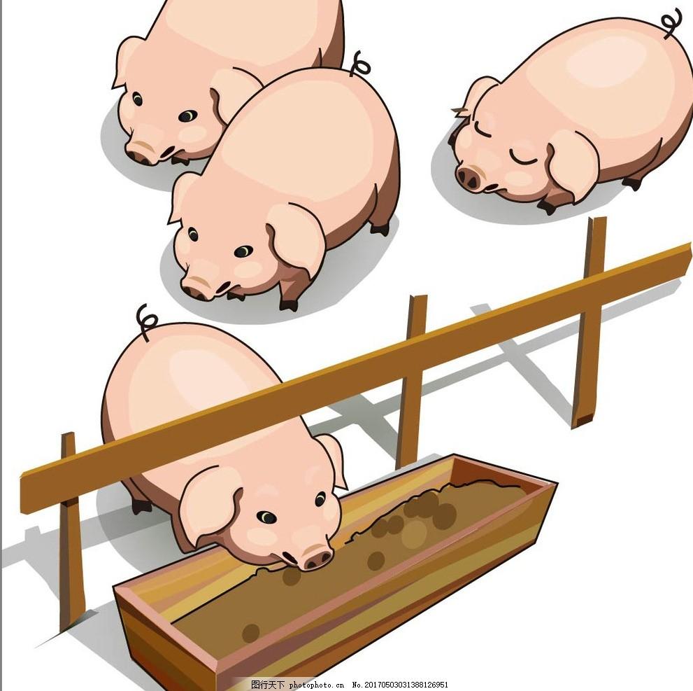 卡通猪 猪圈 家畜 卡通动物 农业 卡通矢量 设计 广告设计 其他 ai