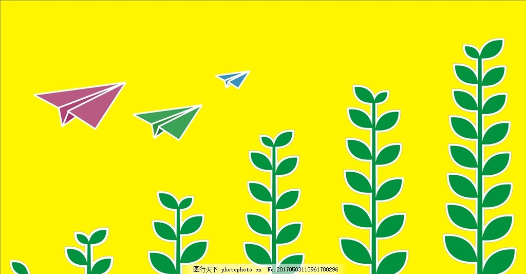 植物生长过程 树苗 植物 绿色 纸飞机 卡通 矢量 可爱 素材 设计 广告