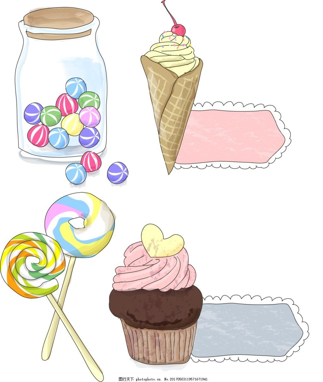 卡通甜点素材设计