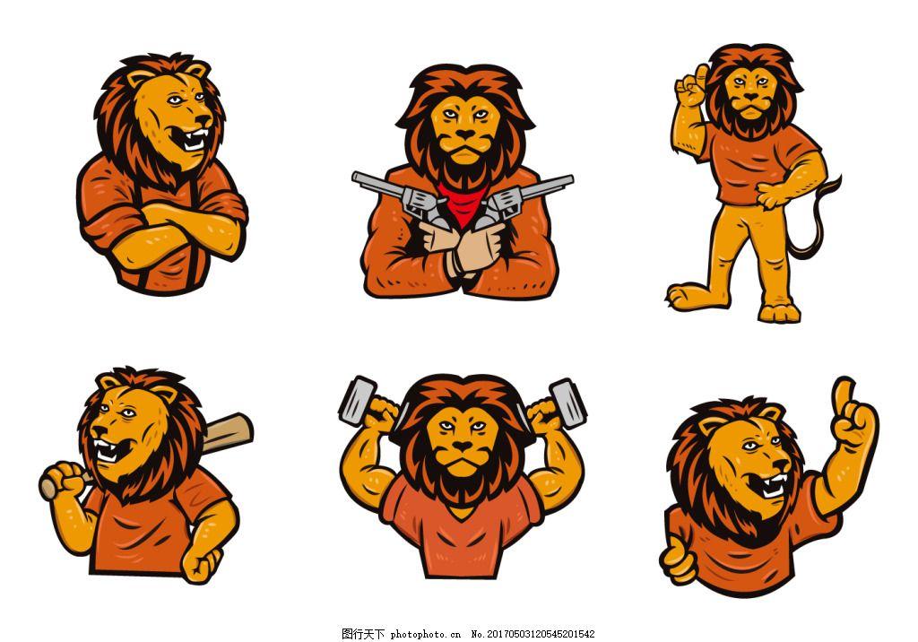 手绘狮子卡通吉祥物 图标 卡通狮子 狮子吉祥物 手绘动物