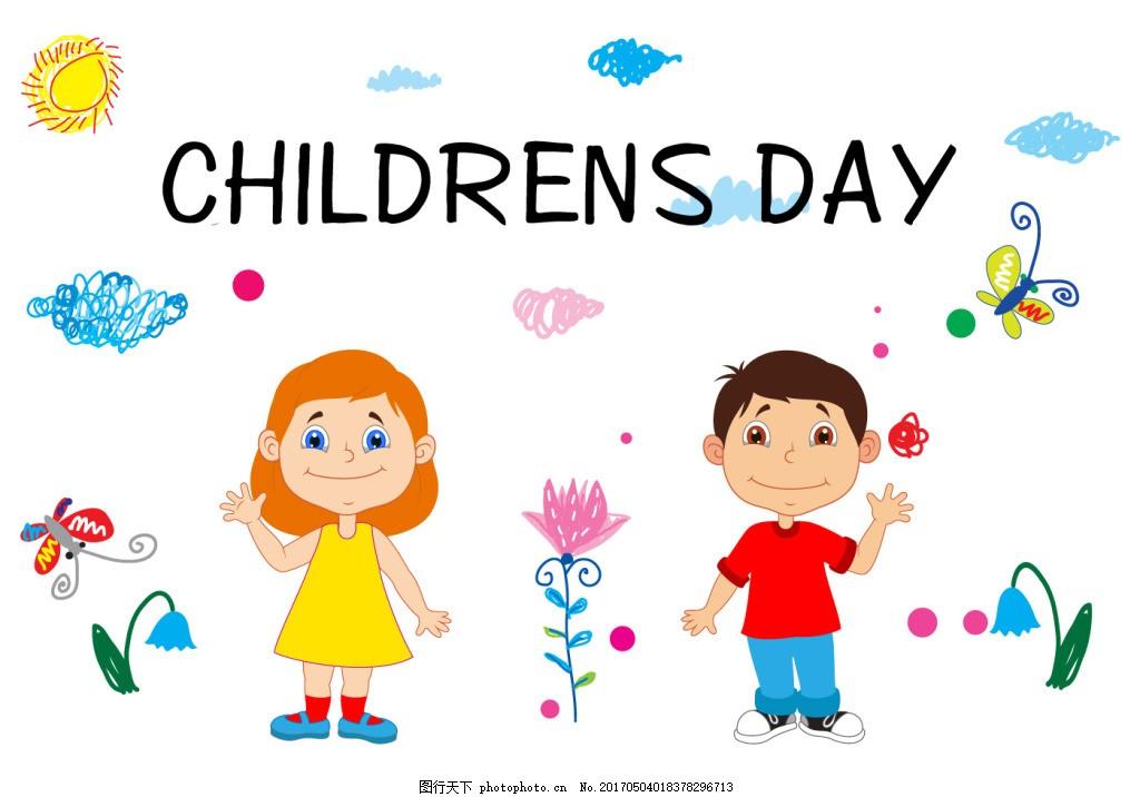 可爱手绘儿童节海报设计 儿童人物 儿童 人物 手绘人物 手绘孩子 六一