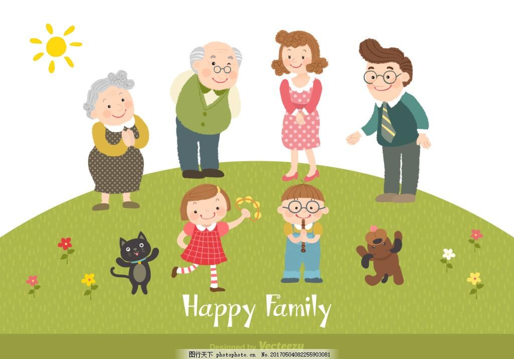 可爱手绘家庭插画