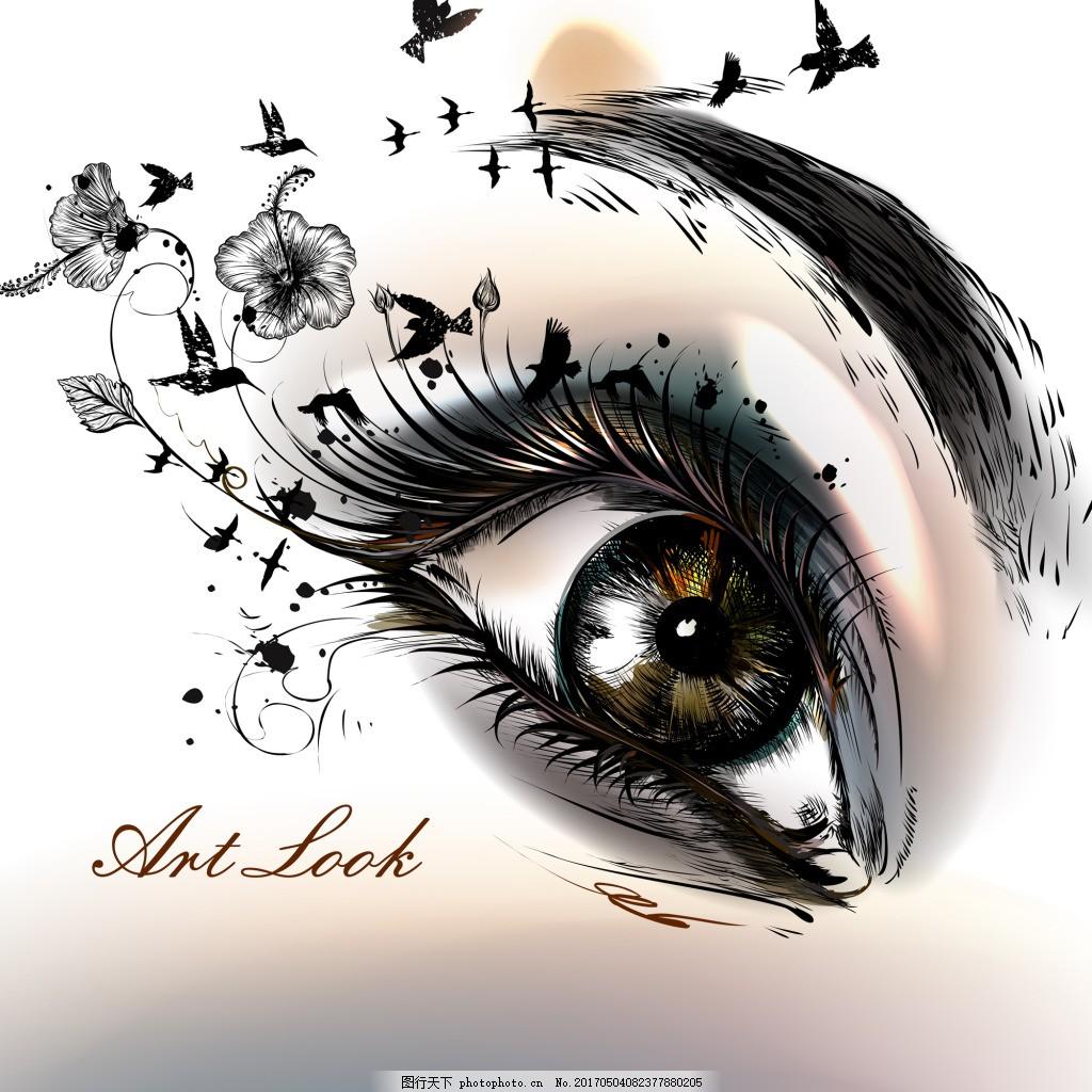 创意水彩手绘女人化妆后的眼睛矢量素材