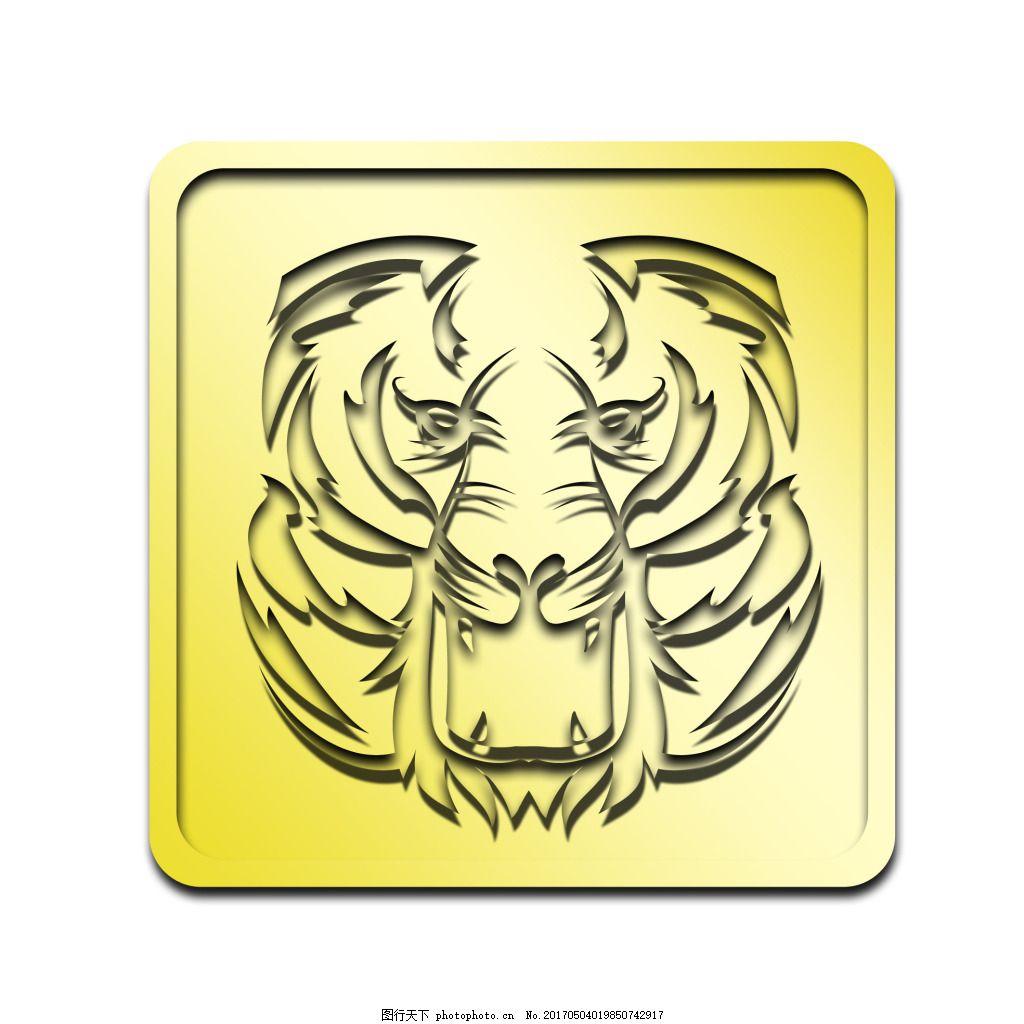 老虎logo 虎头 虎金牌 狮子头 狮子金牌