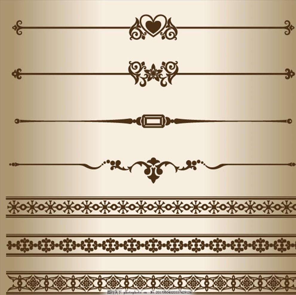 欧式花纹 花纹素材 边框 边条 线条装饰 装饰线条 房地产 精美线
