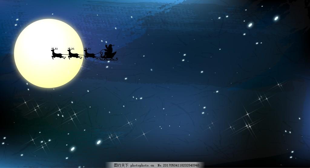 手绘麋鹿蓝色夜空背景