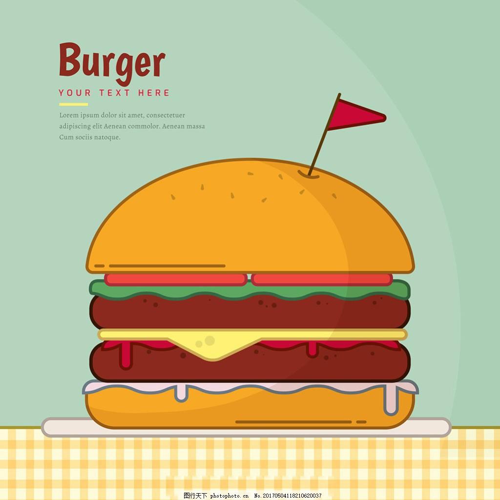 手绘美味双层汉堡插画绿色背景