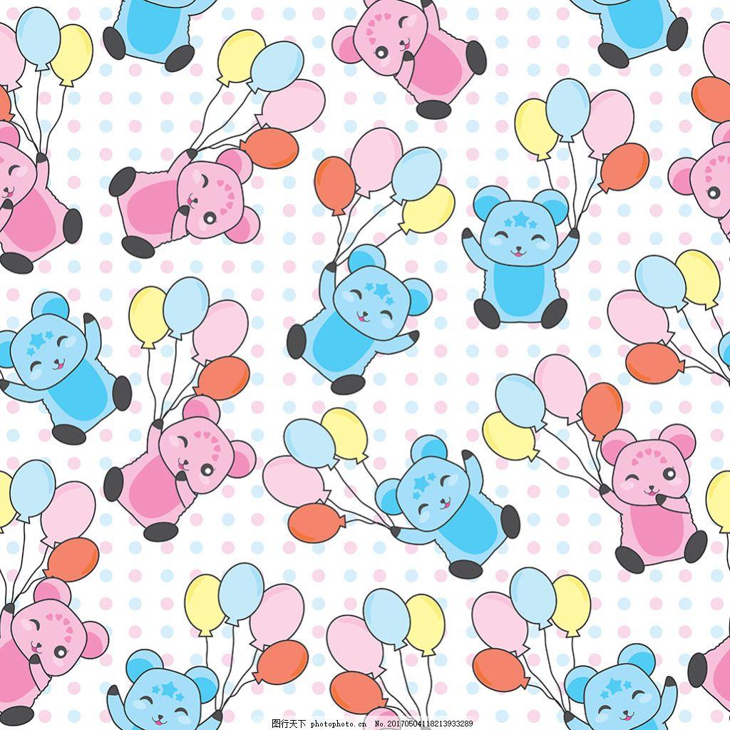 手绘彩色小熊气球装饰图案