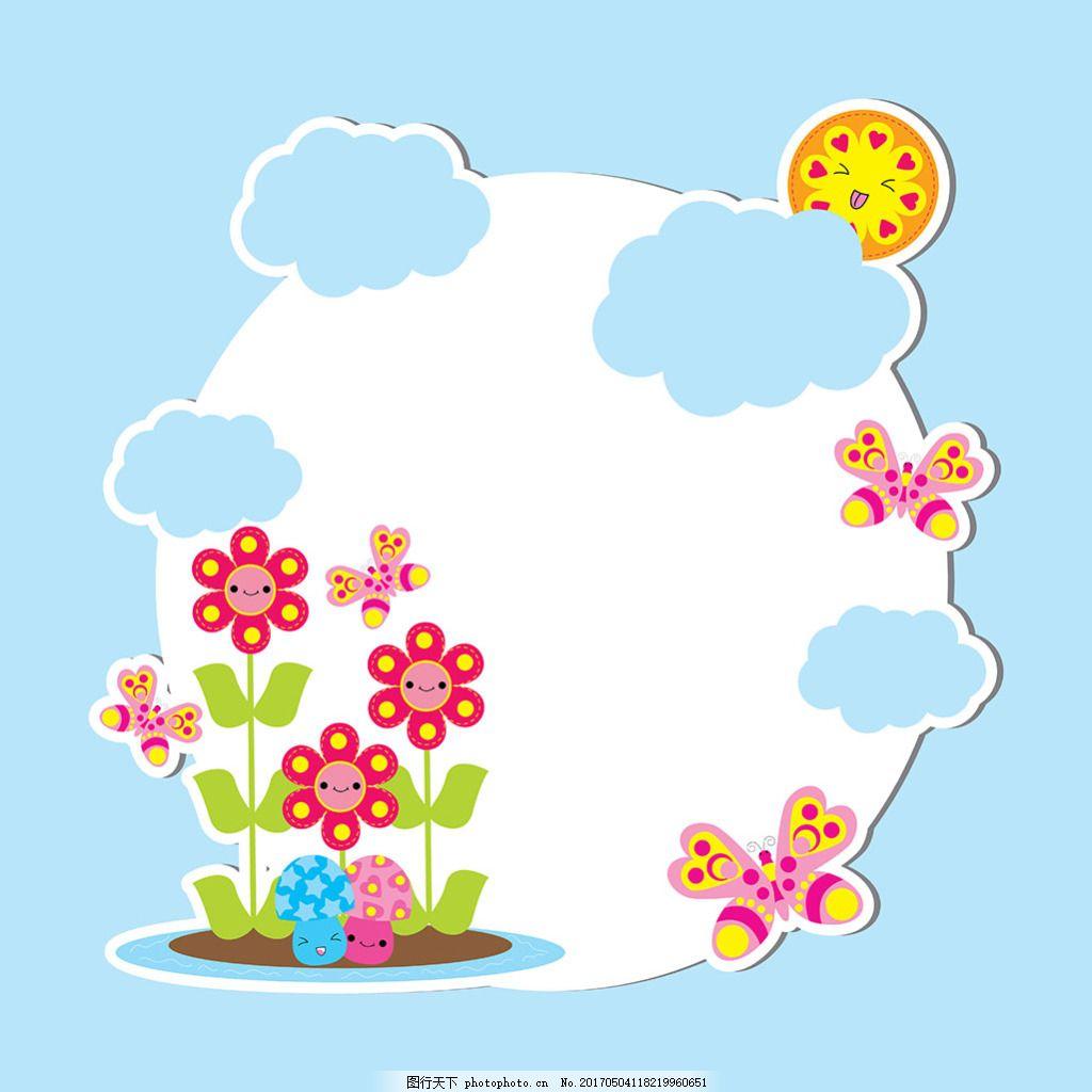 可爱儿童卡通装饰花边云朵浅蓝色背景