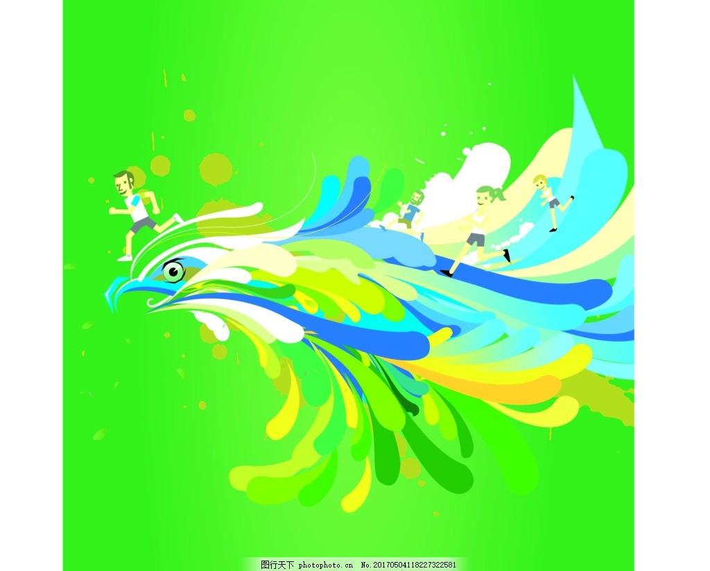 孔雀人物叶子绿色背景素材