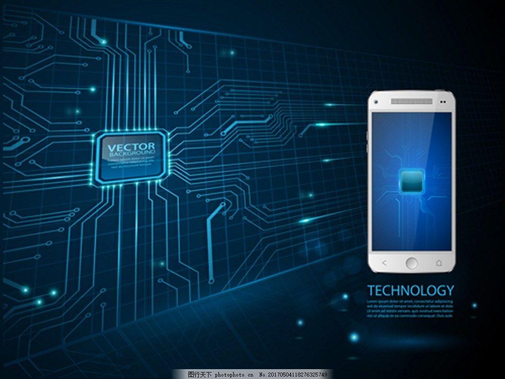 手机电子产品电路板背景图