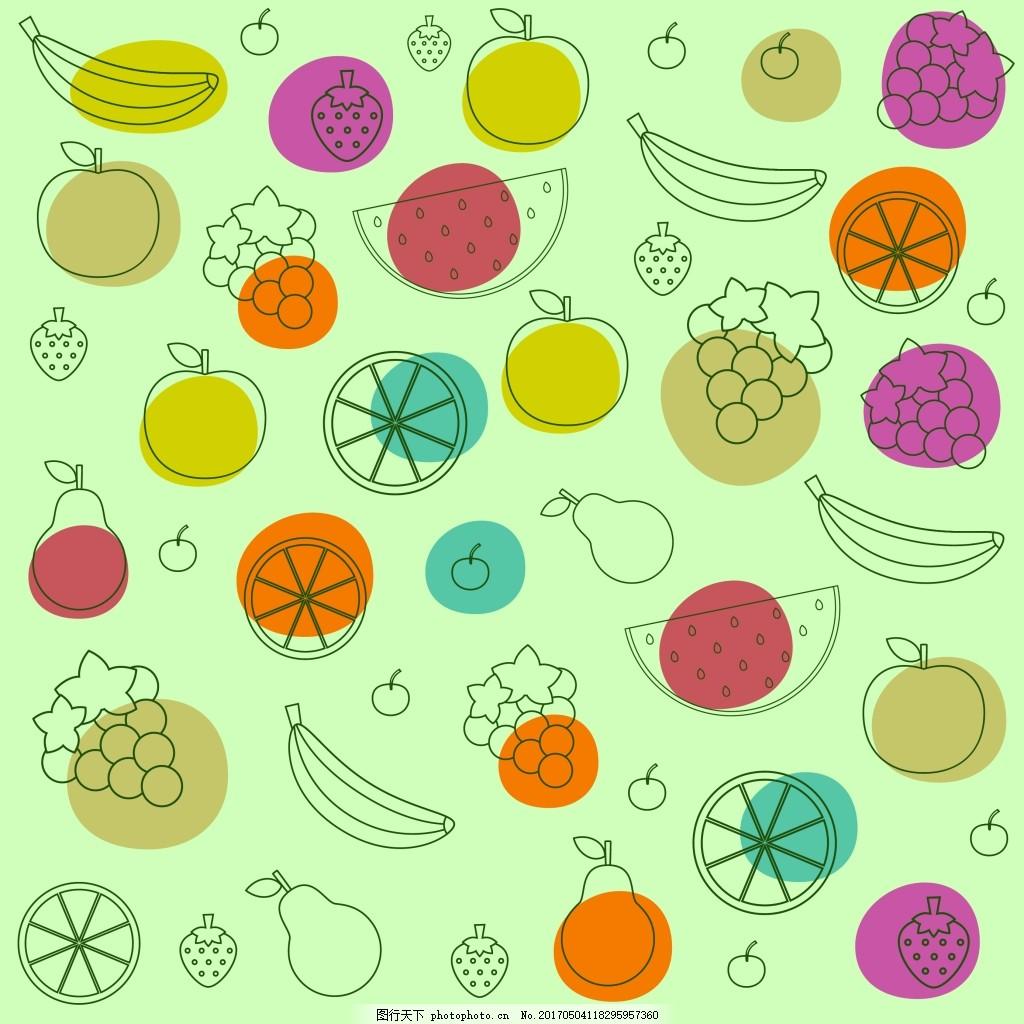 手绘清新水果背景