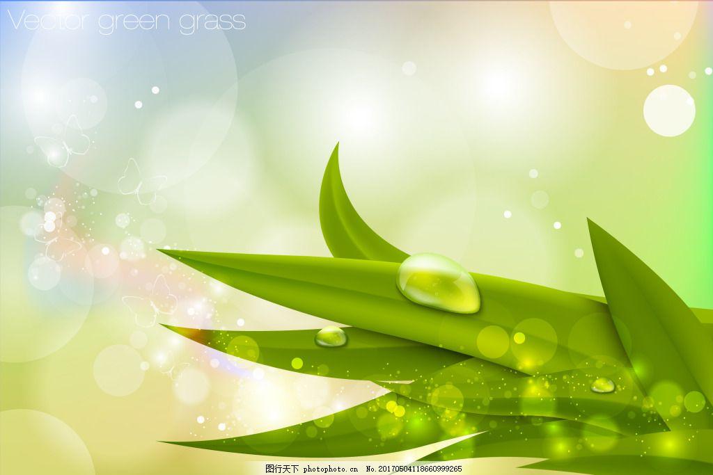 梦幻绿叶水滴背景 绿叶水珠水滴 绿色 绿色环保背景矢量素材 树叶