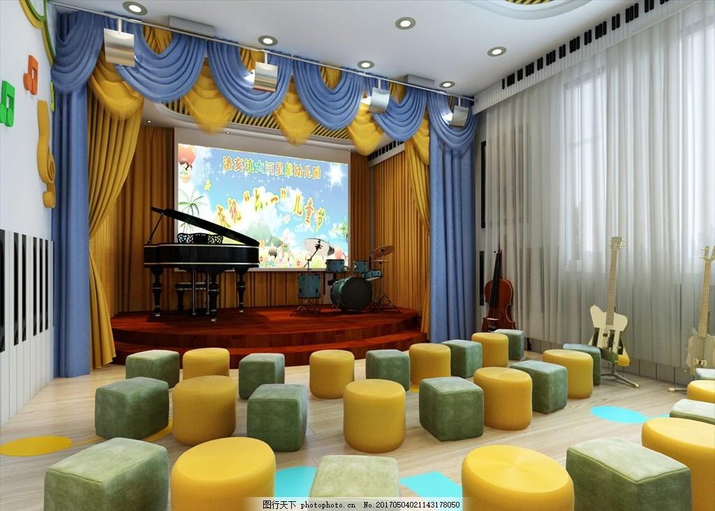 幼兒園音樂教室 幼兒園 音樂教室 舞臺 早教中心 早教 3d 設計 3d設計