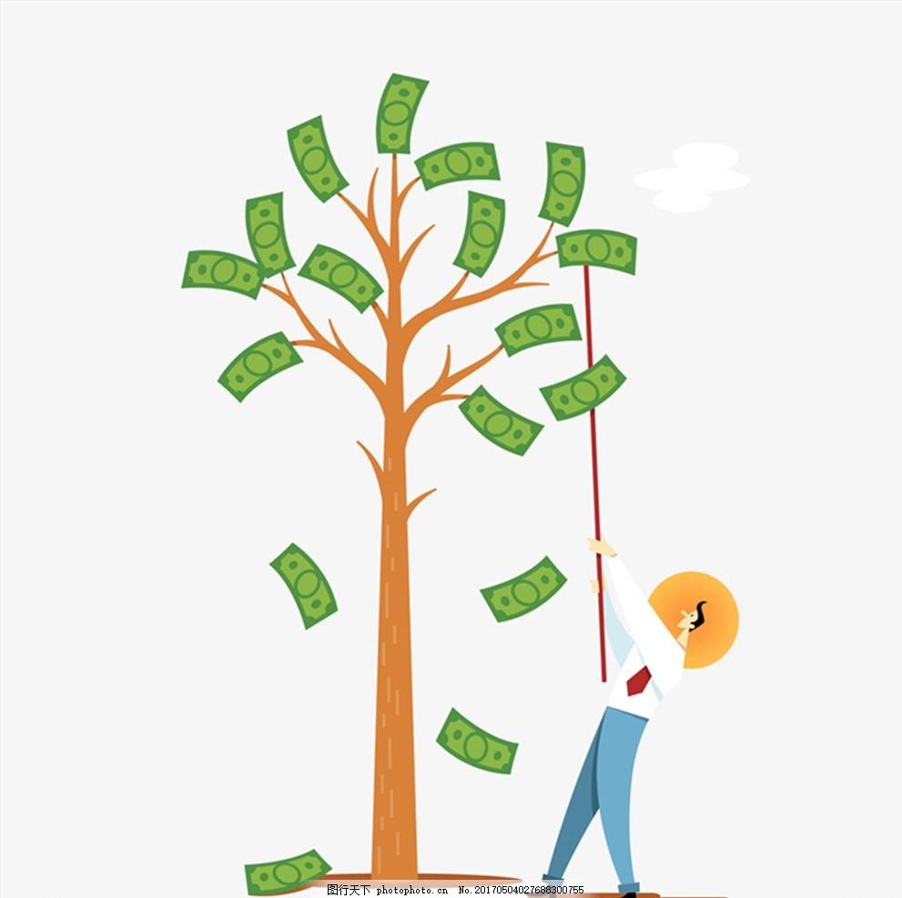 矢量扁平化摇钱树 卡通人物 纸币 金钱