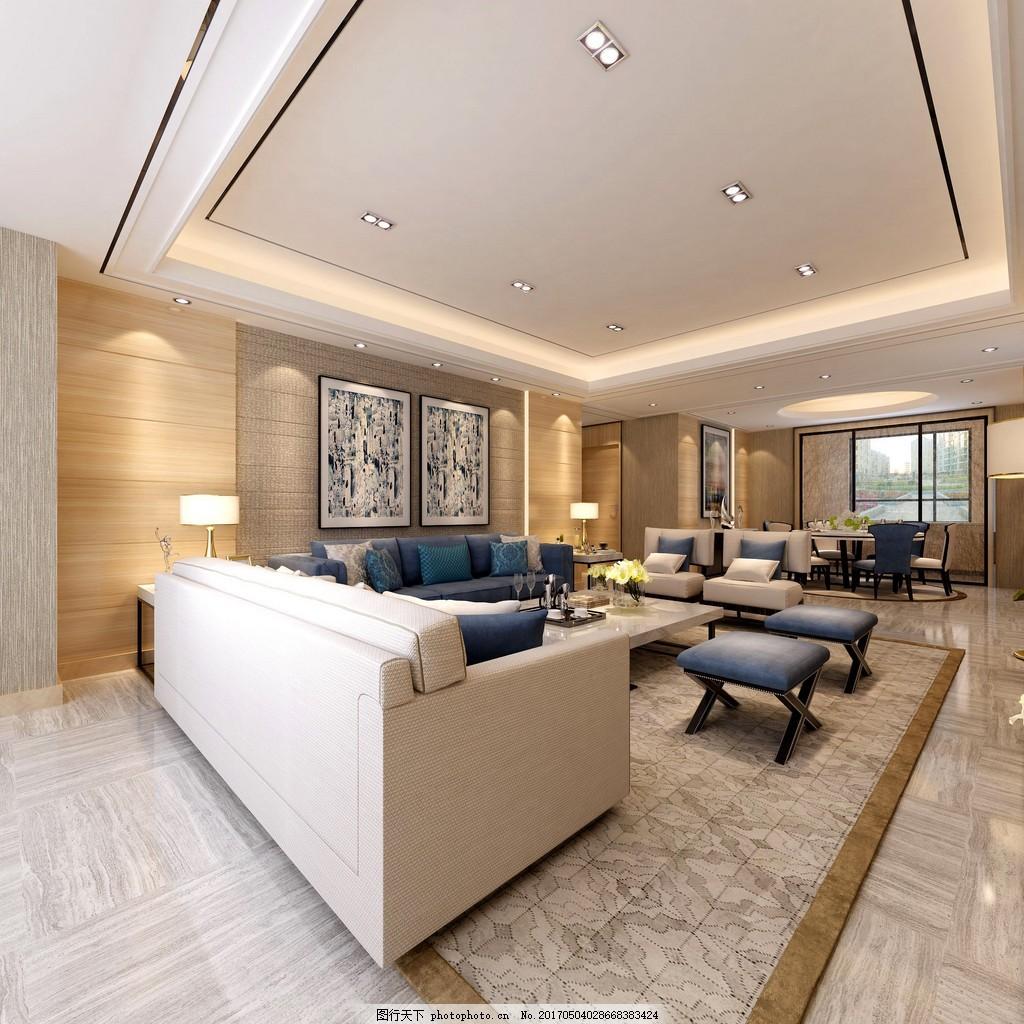 現代港式客廳裝修效果圖 室內設計 家裝效果圖 現代裝修效果圖 時尚